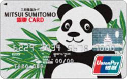 P_ginren_panda_card_3