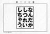 Mikuji27_2