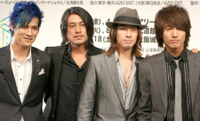 F4_concert_20080918_01