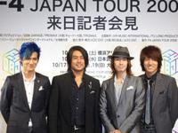 F4_concert_20080918_06