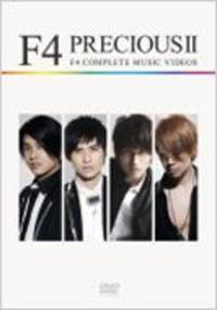 F4_precious2