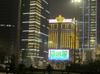 Macau_hotel_02