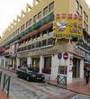 Macau_danbo