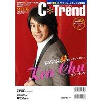 Ctrend_ken