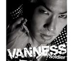 Soldier_tsujo