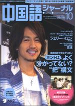 Ken_20100909_01