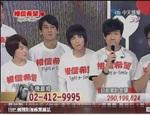 Ken_20110318_01