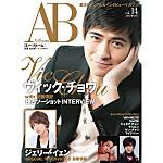 Abloom201202