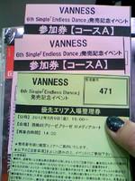 Van_20120309_143801