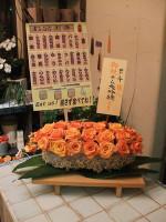Sushi_081017_03
