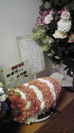 Sushi_kimura_20100430_01