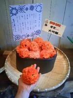 Sushihana_20080706_ikura