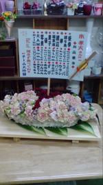 Sushihana_freedom_01_1