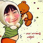Suk_20120630_01