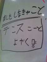 Suk_20120726_51_2