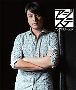 Ken_20121127_01
