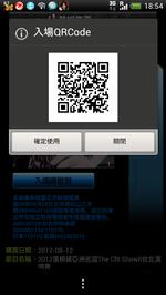 20120901_185422