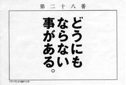 Mikuji28_3