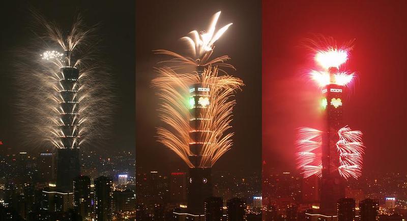 Taipei101_firework