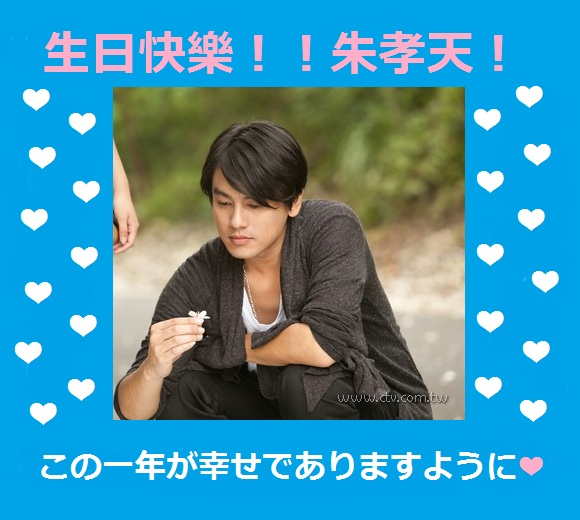 Ken_20120115_birthday